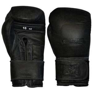 Ring To Cage Japanese-Style Training Boxing Gloves 2.0